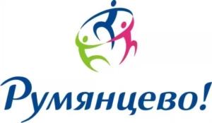 Румянцево Теннис Тверь